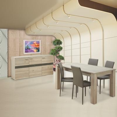 Collezione gransofa 39 mobili multiuso madia 3 ante shop for Tavoli allungabili grancasa