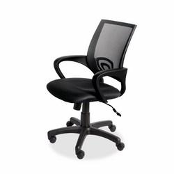 Sedie ufficio in vendita online scopri le offerte grancasa for Vendita online sedie ufficio